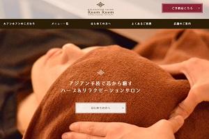 ルアンルアン Health & Beauty MALL ダイエー大宮店のHP