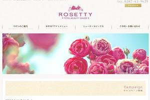 ロゼッティ(ROSETTY)のHP