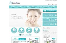 ベビーフェイス Baby FaceのHP