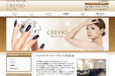 CREVIO Beauty SalonのHP