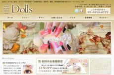 total beauty salon Dolls<トータルビューティーサロン ドールズ>のHP