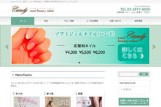 total beauty salon Candy <キャンディ>のHP