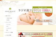 Virgin Wax<ヴァージンワックス> 渋谷店のHP