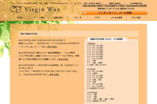 Virgin Wax <ヴァージンワックス>池袋店のHP