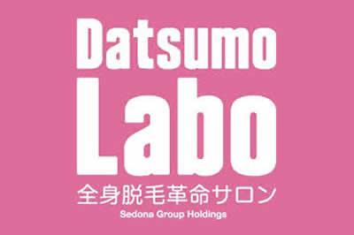 datsumo-labo