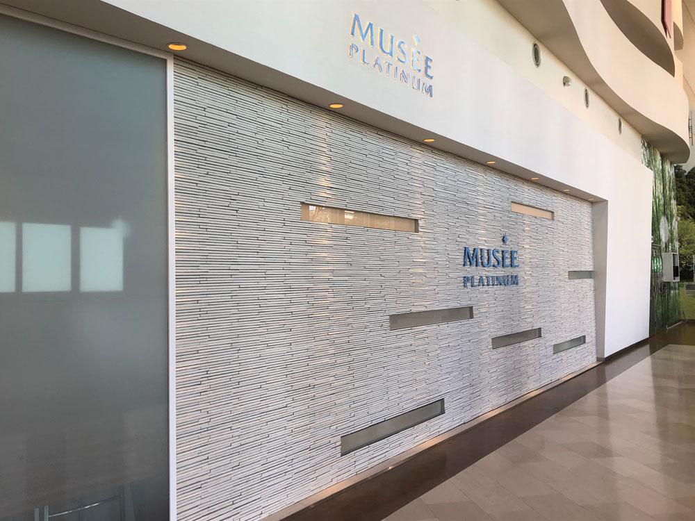ミュゼのグランアリオ橋本店